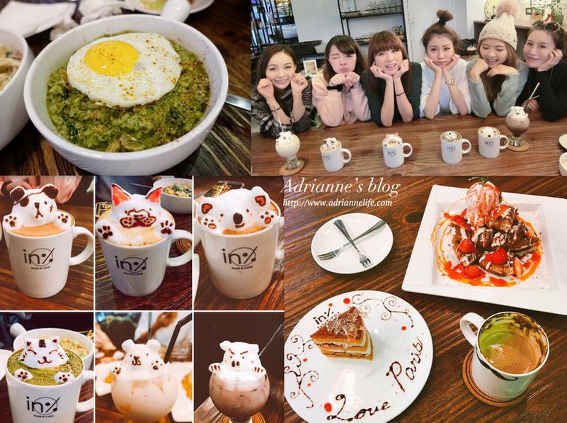 【台北西門町】現在In% HAIR CAFE也可以吃到Frolencci法拉琪的初戀巴黎蛋糕喔!(內有超酷的3D拉花&超好吃的燉飯)