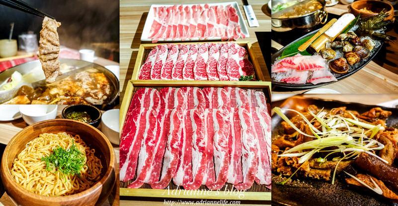 【麻辣鍋】忠孝復興/南京復興站-大師兄麻辣鍋物,大口吃肉超划算!