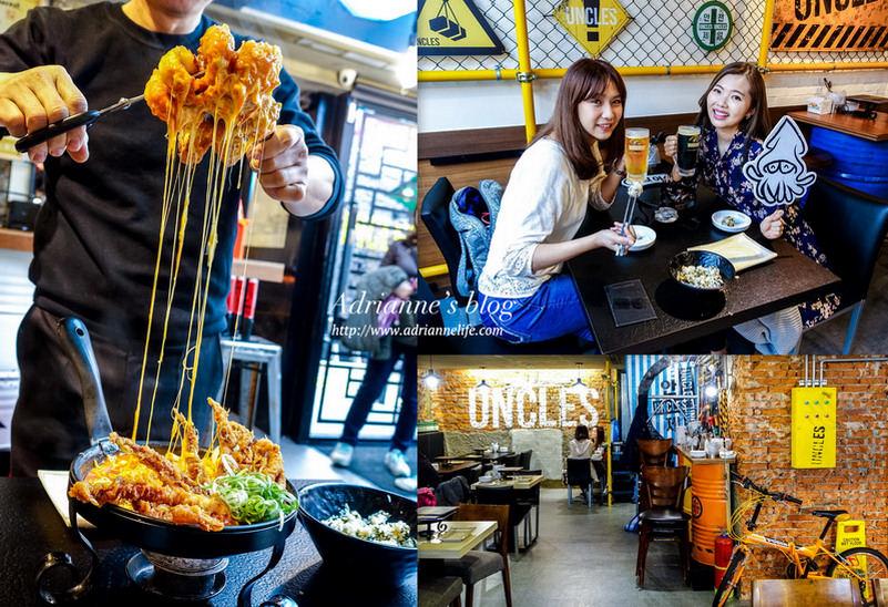 【韓式】國父紀念館站-來自韓國新村UNCLES魷魚大叔,超犯規的牽絲起士火焰炒年糕+整隻魷魚花都開好了