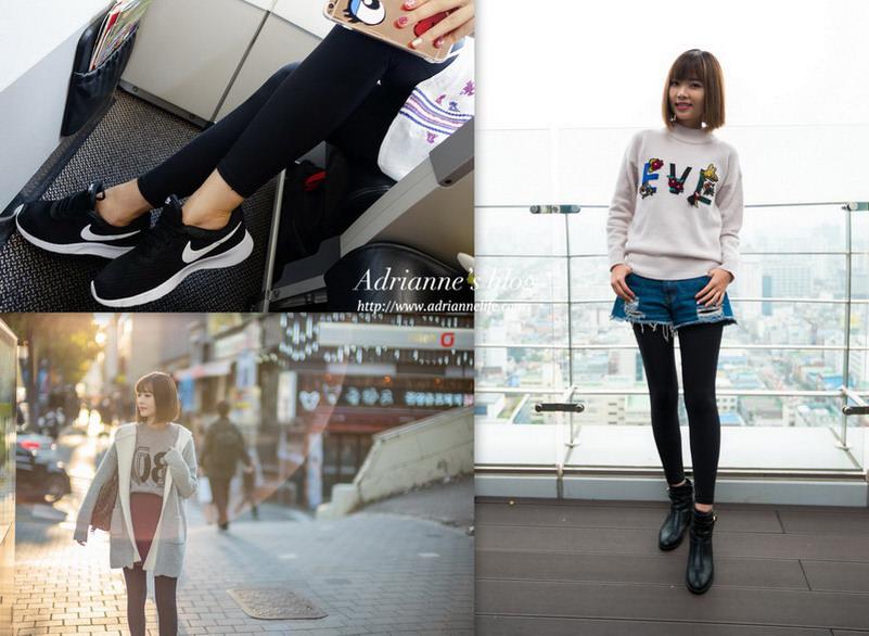 【穿搭】塑身褲也可以很時尚!平日、睡覺、運動、一整年都可以穿的Marena瑪芮娜塑身褲!