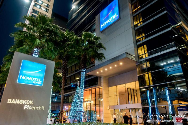 【曼谷住宿推薦】高CP值!諾富特曼谷素坤逸酒店(Novotel Bangkok Ploenchit Sukhumvit Hotel)BTS Ploen Chit 就在飯店正前方/房間明亮乾淨空間寬敞 /視野採光好/有健身房跟無邊際泳池