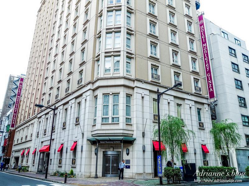 【東京住宿推薦】銀座蒙特利酒店 (Hotel Monterey Ginza),房價便宜/地理位置極佳/逛街方便/銀座一丁目站步行三分鐘/銀座站步行五分鐘/來回成田機場可搭ACCESS NARITA巴士只要日幣一千