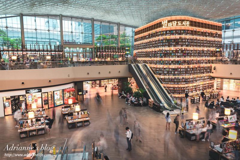 【首爾景點推薦】(219)三成站-首爾最新熱門景點COEX MALL STARFIELD LIBRARY