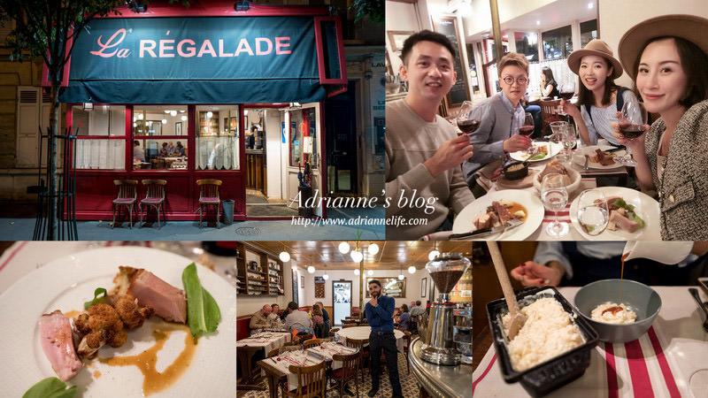 【法國自由行】Day5  雷恩回巴黎 → check in Hotel Augustin – Astotel → 晚餐:法式小酒館Origins 14 – La Régalade