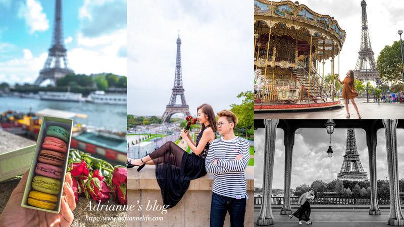 【法國自由行】Day7-1  在巴黎留下浪漫回憶!夏佑宮、比爾阿坎橋、塞納河岸漫遊拍美照!