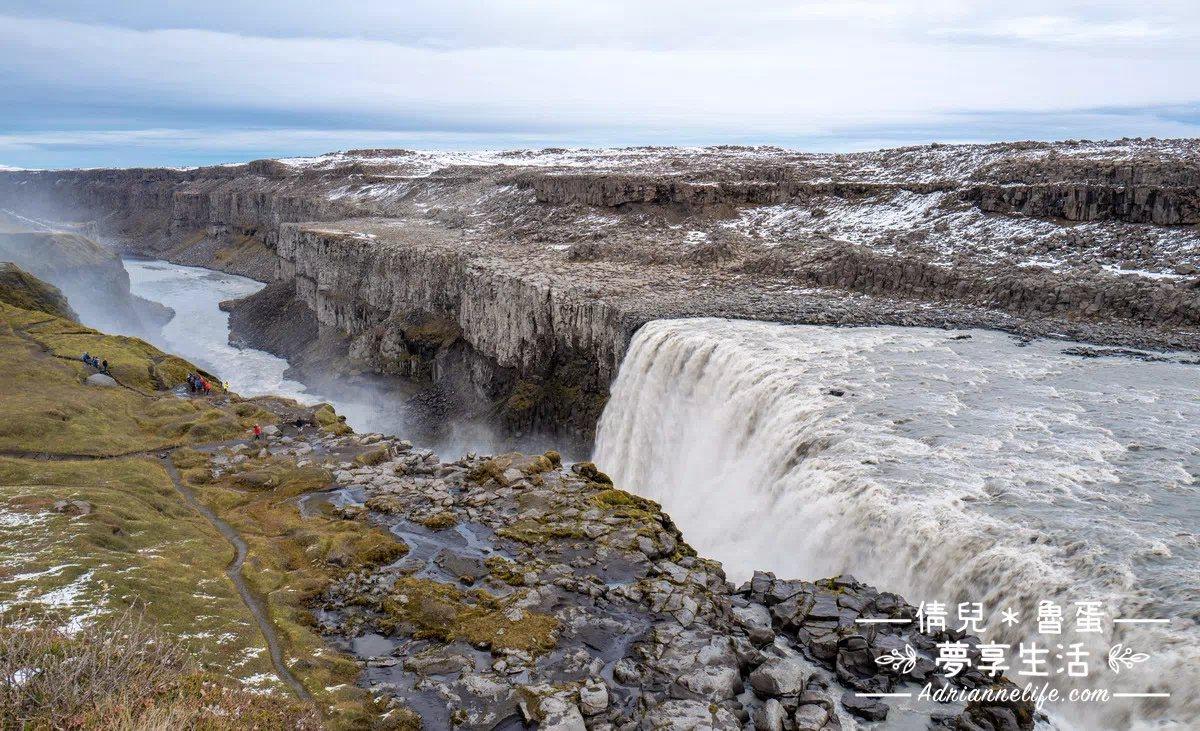【冰島自由行】Day7-1 黛提瀑布Dettifoss → Krafla克拉夫拉火山湖口→ Krafla發電廠
