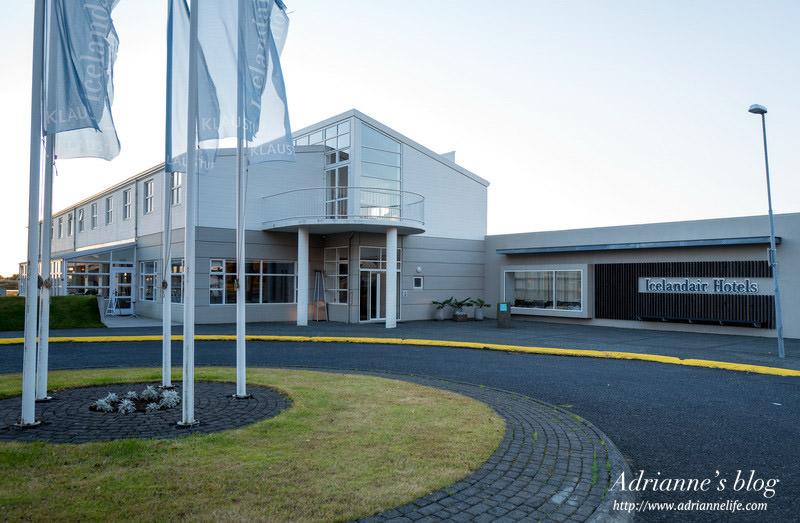 【冰島飯店推薦】Day4-3 克勞斯圖爾冰島航空酒店 (Icelandair Hotel Klaustur)近羽毛峽谷/環境舒適質感好/飯店內有餐廳