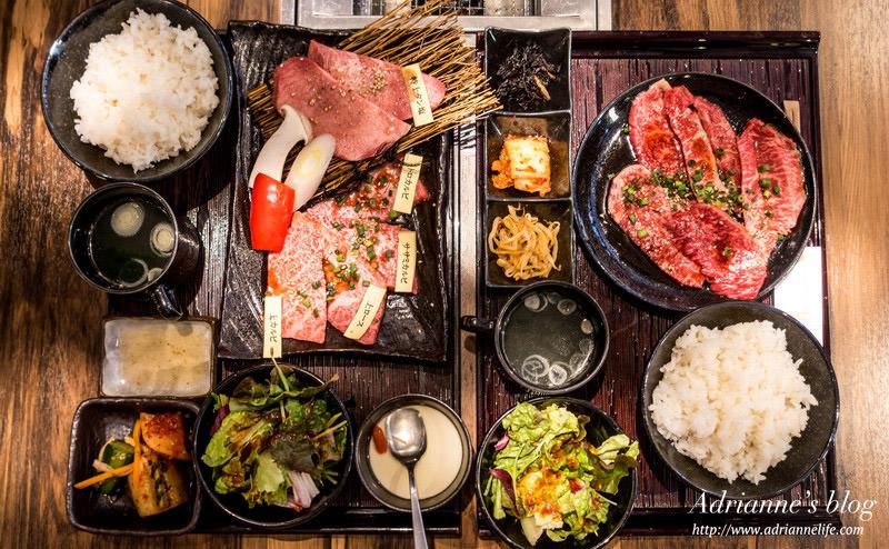 【東京餐廳推薦】上野站-陽山道燒肉店(Yosando Ueno Honten)午間套餐好吃又超值,質感不輸敘敘苑!