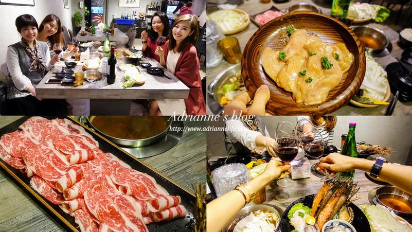 【火鍋】松江南京站-不老麻鍋物 中價位精緻涮涮鍋,海鮮雞肉新鮮好吃!