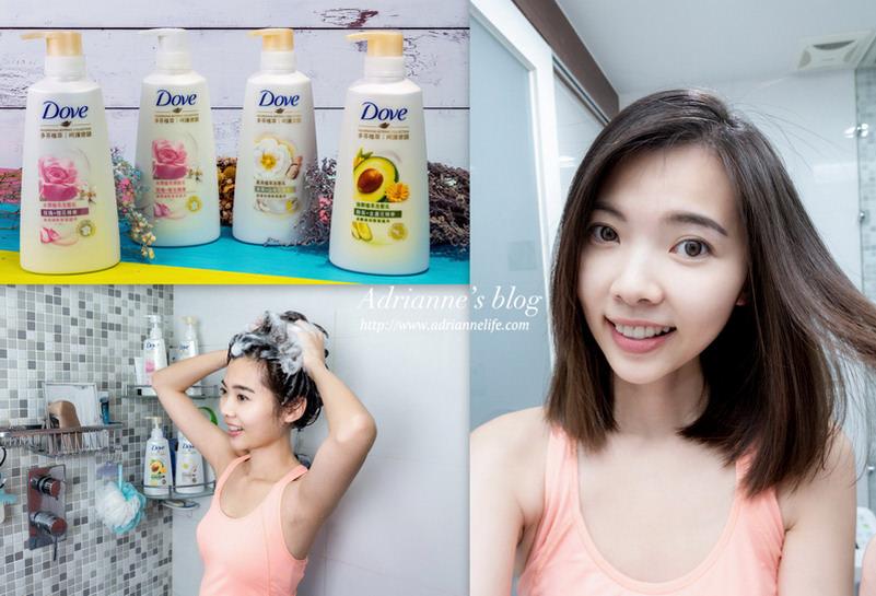 【髮品】想擁有好髮質就交給多芬植萃系列洗髮乳,一起體驗世界護髮奧秘!