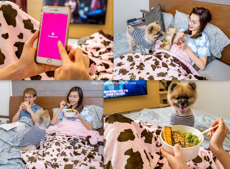 【美食】懶得出門又想吃美食?打開foodpanda滑滑手機美食就送到!