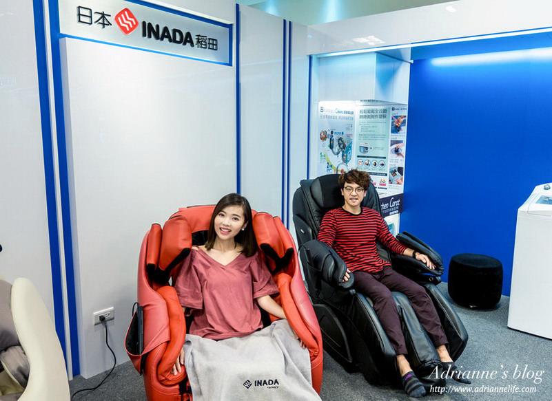 【居家生活】INADA稻田3S美體整姿按摩椅,享受舒壓按摩還能恢復身材曲線!