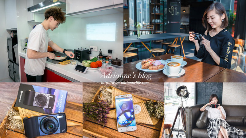【3C】Moto Z 搭配哈蘇相機、隨身投影機、JBL喇叭,一次擁有三種享受讓生活方便又精彩!