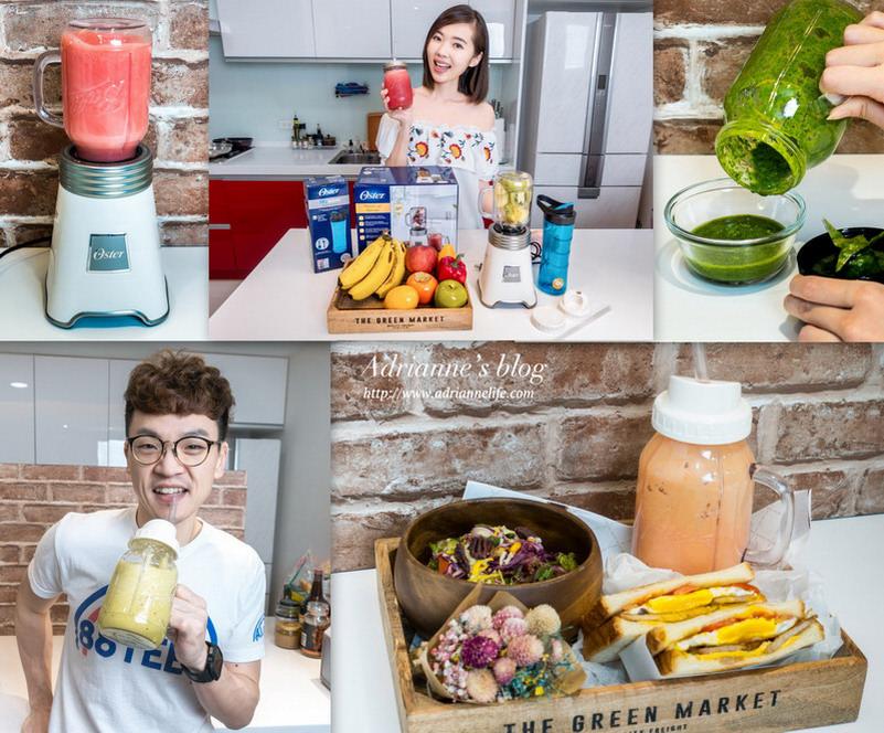 【限時團購】時尚又實用的美國OSTER Ball Mason Jar隨鮮瓶果汁機超級大優惠!(已結團)