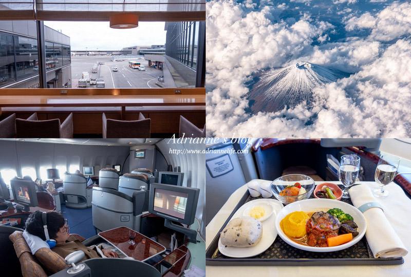【東京自由行】中華航空成田機場第二航廈貴賓室 → 東京-台北 中華航空波音747-400商務艙初體驗,終於在高空中看到富士山了!