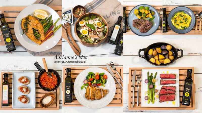【食譜】誰說健康餐都是食之無味?善用風味橄欖油,讓每一餐都超美味,七道健康圖文食譜&影片分享!