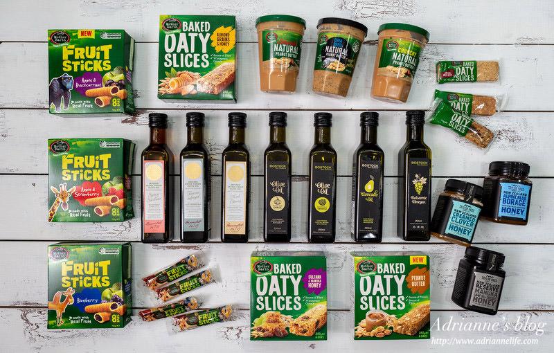 【好物團購】健康的食物也超好吃!紐西蘭頂級風味橄欖油/酪梨油/花生醬/燕麥棒/水果棒/水果條(已結團)