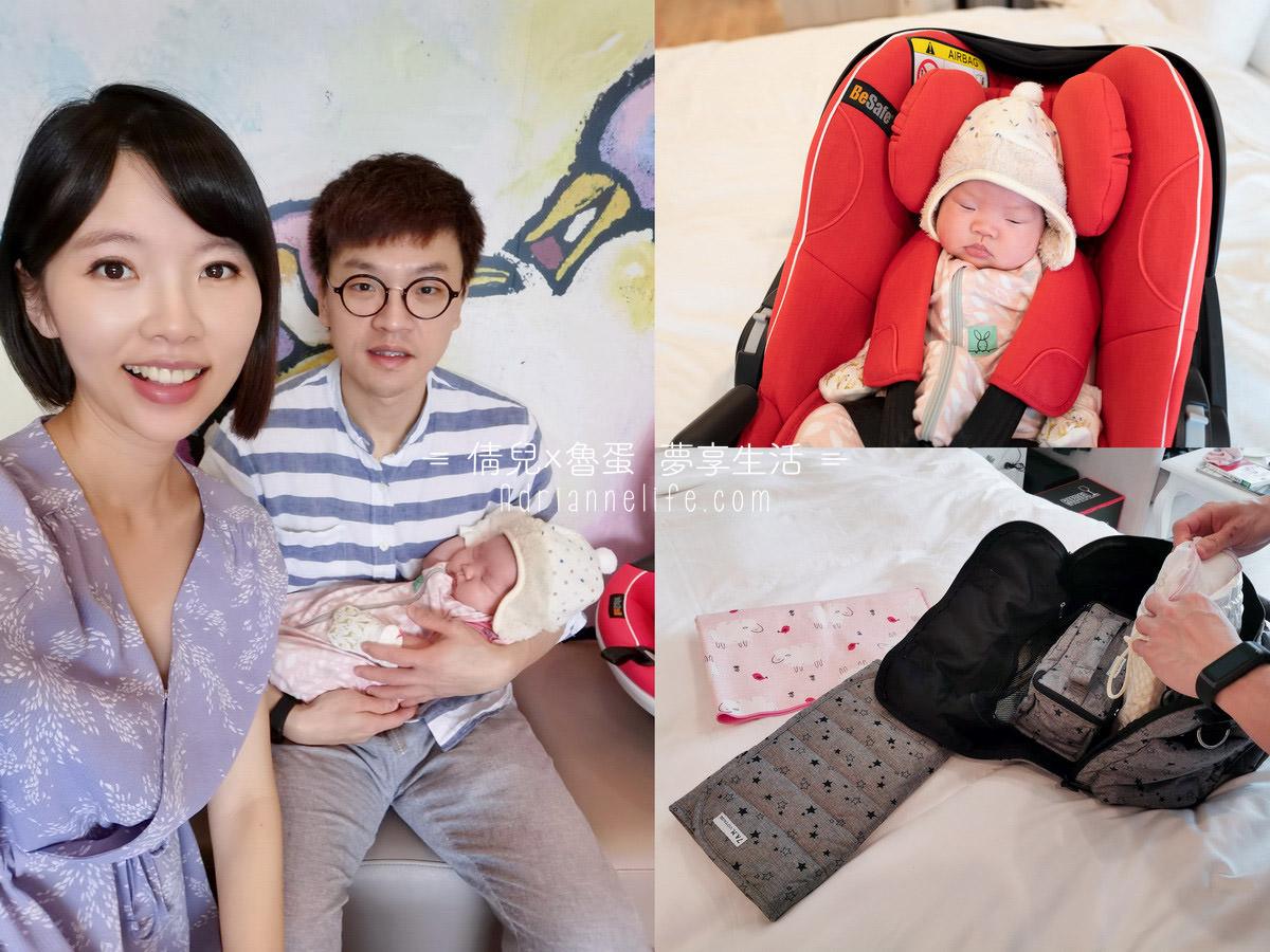 【預防針接種紀錄】Mila滿月打B型肝炎第二劑&第一次帶寶寶打預防針的注意事項(1M2D)