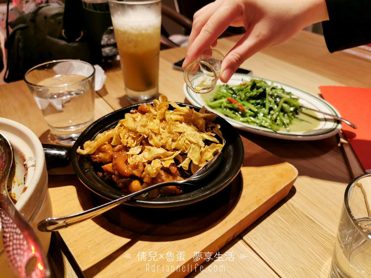【台北信義區美食】時時香 RICE BAR 微風南山店,瓦城集團旗下的中式餐廳!