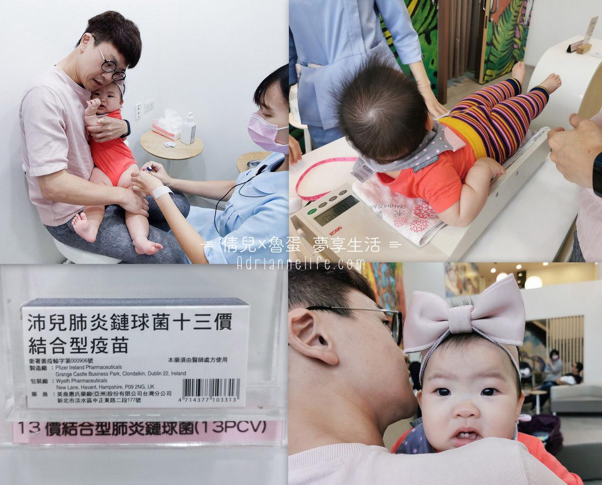 【預防針接種紀錄】Mila滿七個月自費打第三劑十三價肺炎鏈球菌結合型疫苗(7M18D)