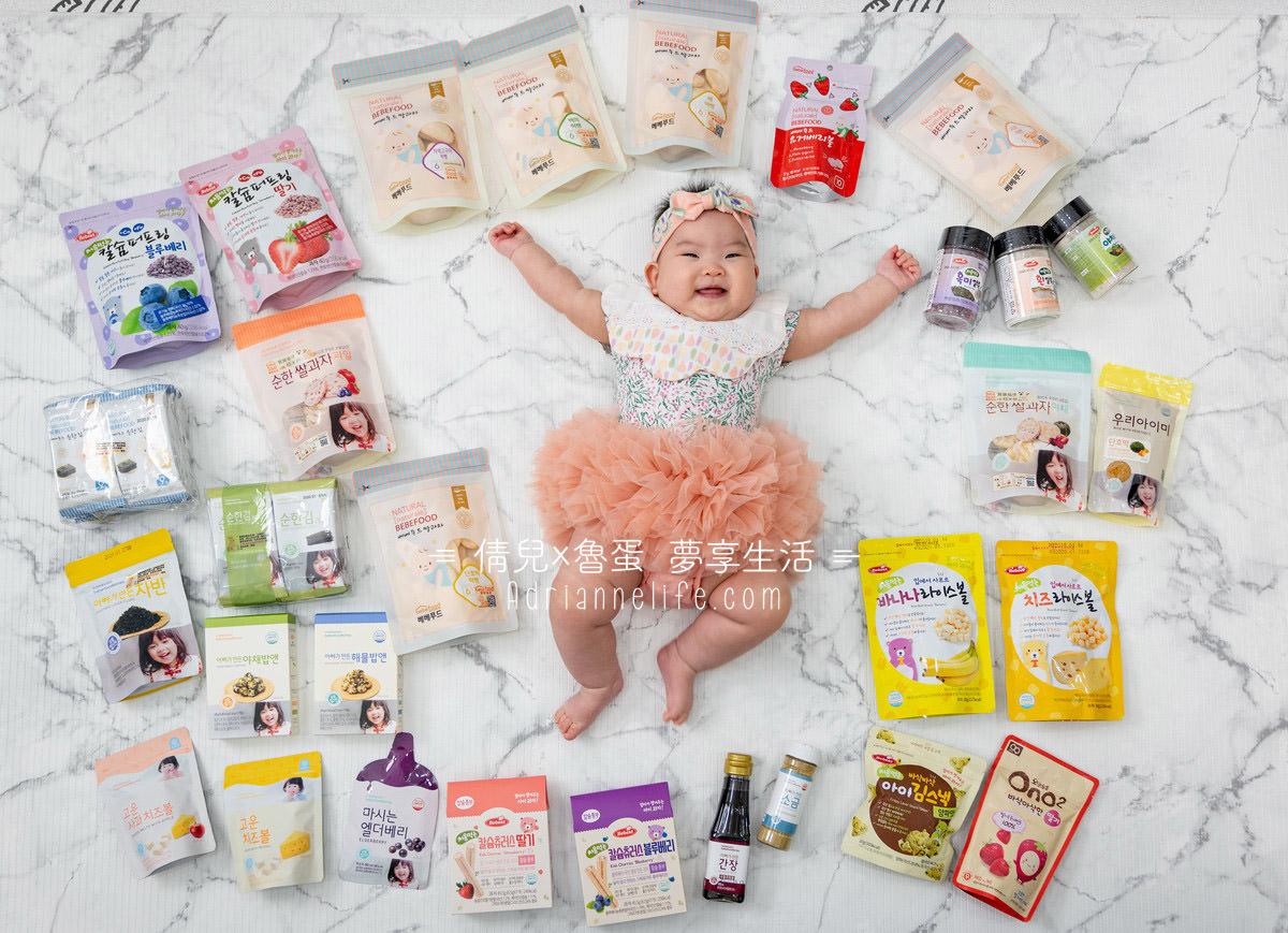 【團購】韓國寶寶米餅!韓國BEBEFOOD寶寶福德米餅系列/韓國BEBEST貝思寶寶粥及寶寶點心系列 (下次開團11/3)