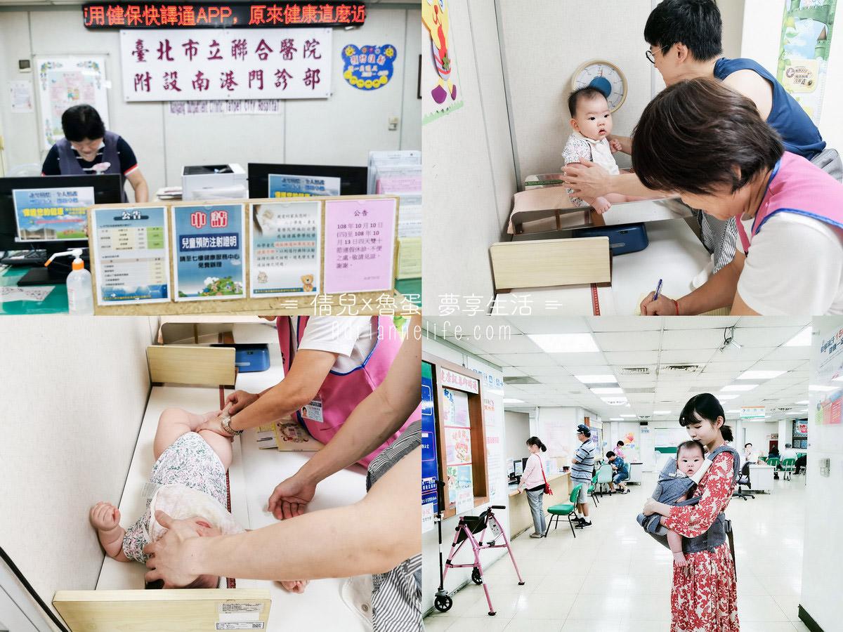 【親子旅行】前往日本旅行前記得接種麻疹腮腺炎德國麻疹混合疫苗(MMR),台北市及新北市6個月到1歲的嬰兒可免費接種(含文件及申辦過程)