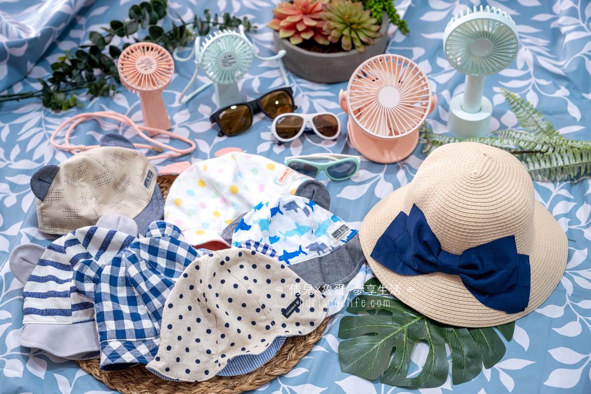 【團購】夏日消暑!艾美特USB三款隨身風扇+瑞士shadez兒童/大人防曬太陽眼鏡+日本Connect M夏帽(下次開團6/15)