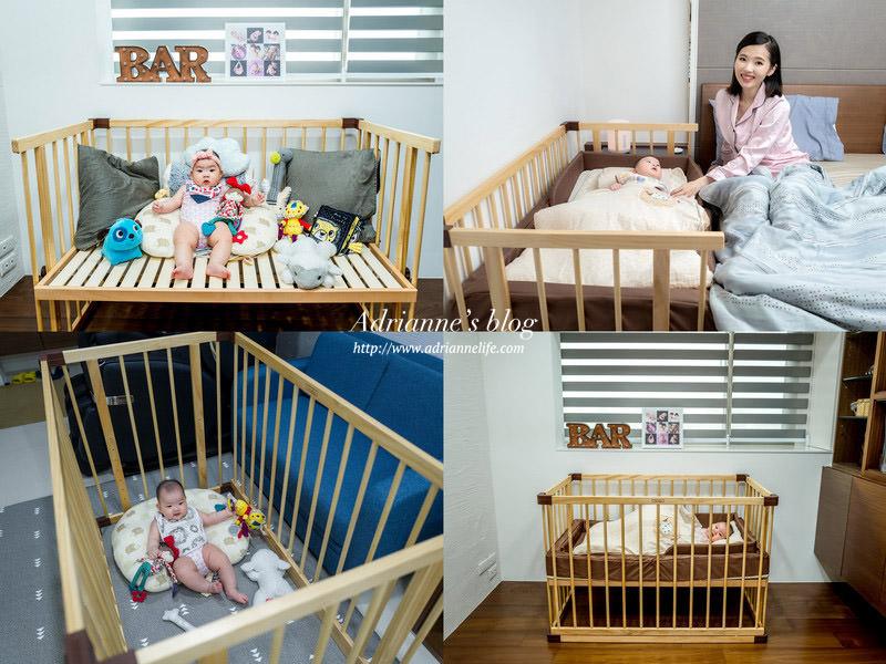 【育兒】日本farska親子共寢多功能嬰兒床(床邊床/圍欄遊戲區/幼兒獨立睡床)+透氣好眠可攜式床墊組 一床搞定所有需求,外宿也好方便!