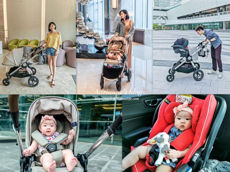 【推車推薦】讓路人忍不住多看一眼!多功能又時尚的Mamas&Papas Ocarro雙向手推車 x BeSafe兒童汽座提籃