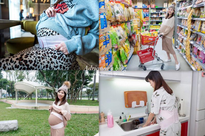 【孕期好物】六甲村薄蟬翼超輕量彈力托腹帶輕薄又透氣,懷孕後期減輕腰痠的好幫手!