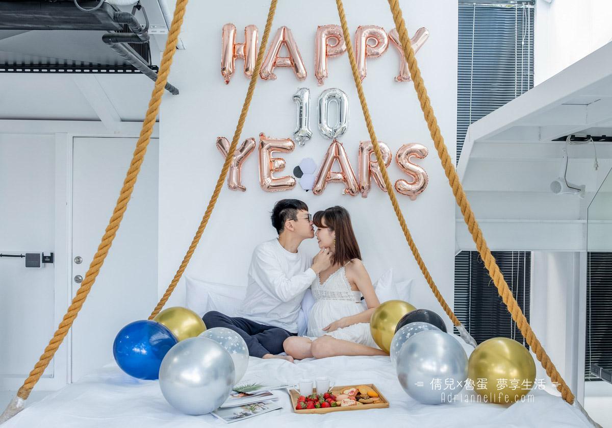 【倩兒魯蛋】結婚十週年快樂!即將成為一家五口,回顧充滿驚喜又驚嚇的這一年!