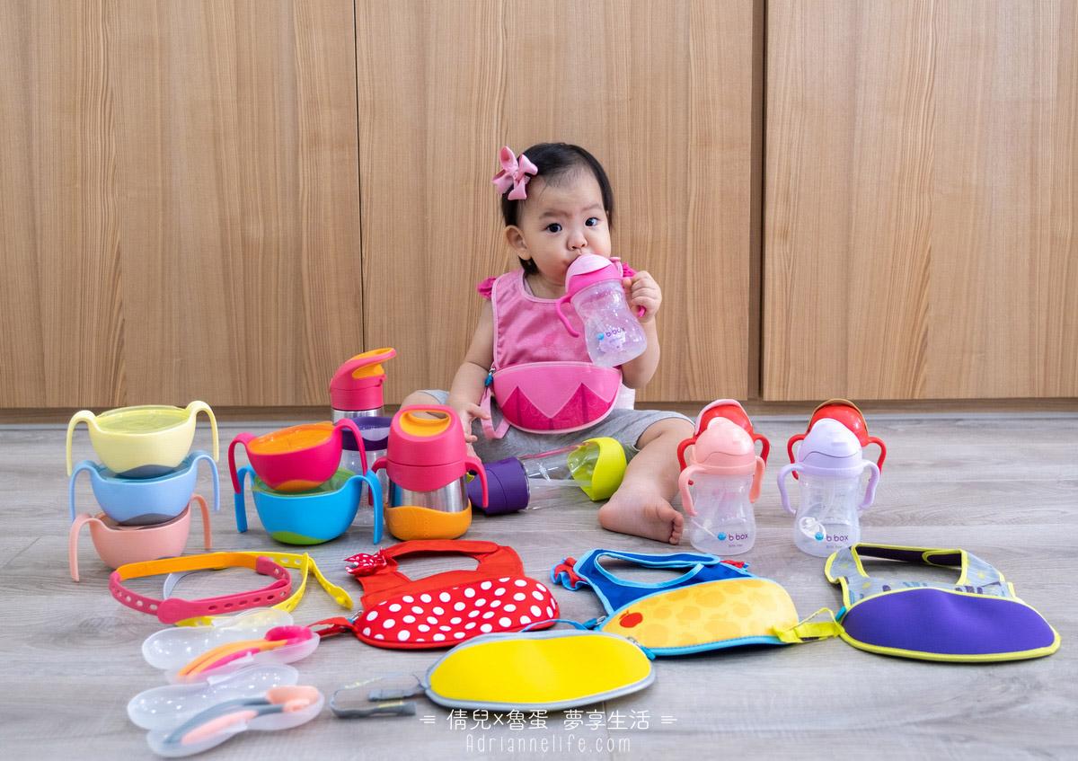 【團購】澳洲 B.Box 防漏學習水杯/旅行圍兜/兒童餐具系列(含迪士尼及Kitty新品) 至8/17 23:59 止