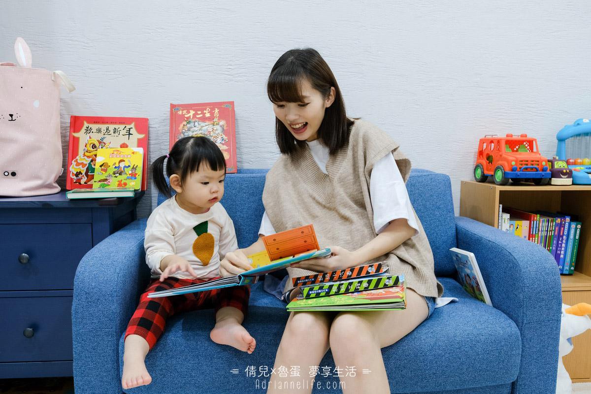 【團購】禾流文創 0-3歲童書,讓寶寶從小建立讀書環境,推薦必買書單!(至12/23 23:59止)
