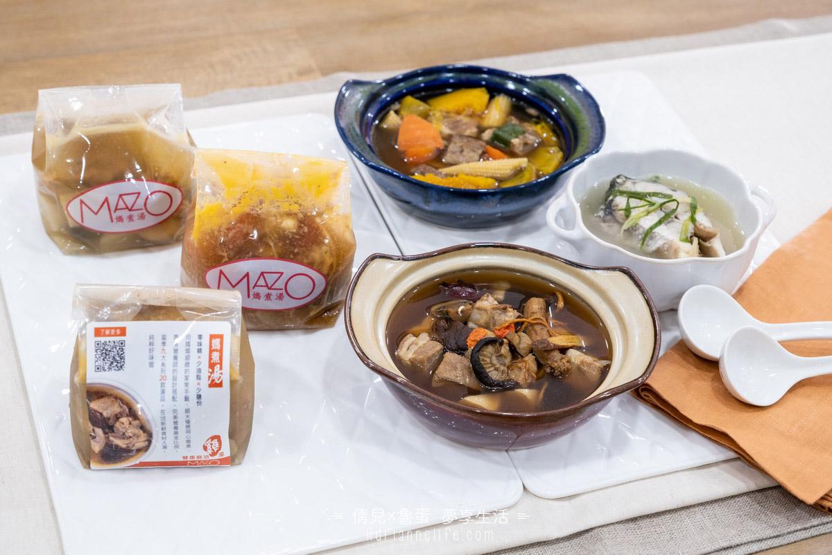 【團購】媽煮湯就是把最好的給你!零味精、少油鹽、無添加,健康美味湯品三分鐘上桌!(下次開團2021/3/2)