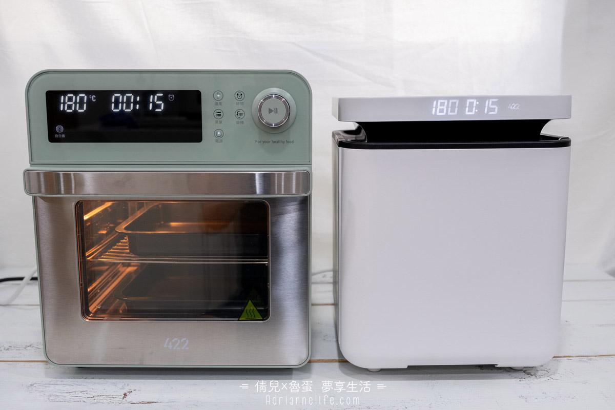 【團購】韓國422氣炸烤箱13L/7L 廚房菜鳥也能輕鬆做出一桌好菜!(7/30結團)