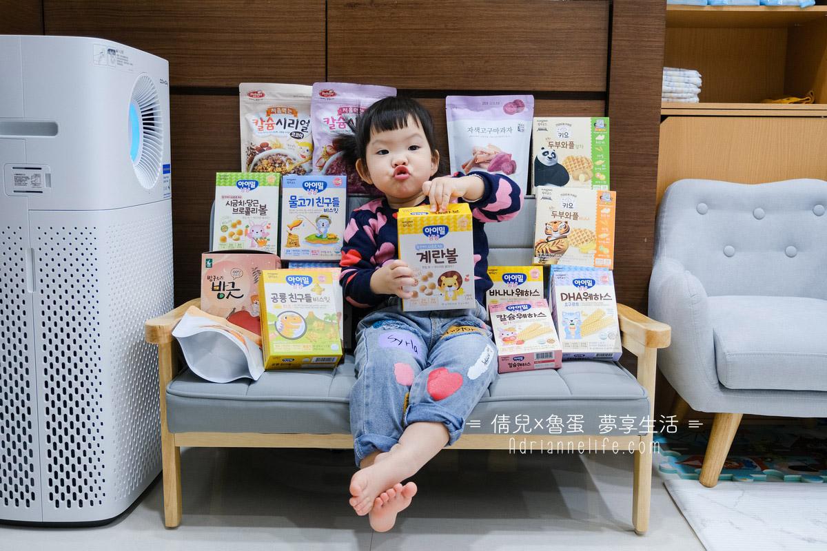 【團購】日韓寶寶食品!韓國BEBEFOOD寶寶福德米餅系列/韓國BEBEST貝思寶寶粥及寶寶點心系列 (下次開團6/21)