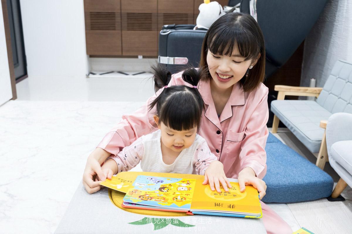 【團購】禾流文創 0-3歲童書,讓寶寶從小建立讀書環境,推薦必買書單!(下次開團12/7)