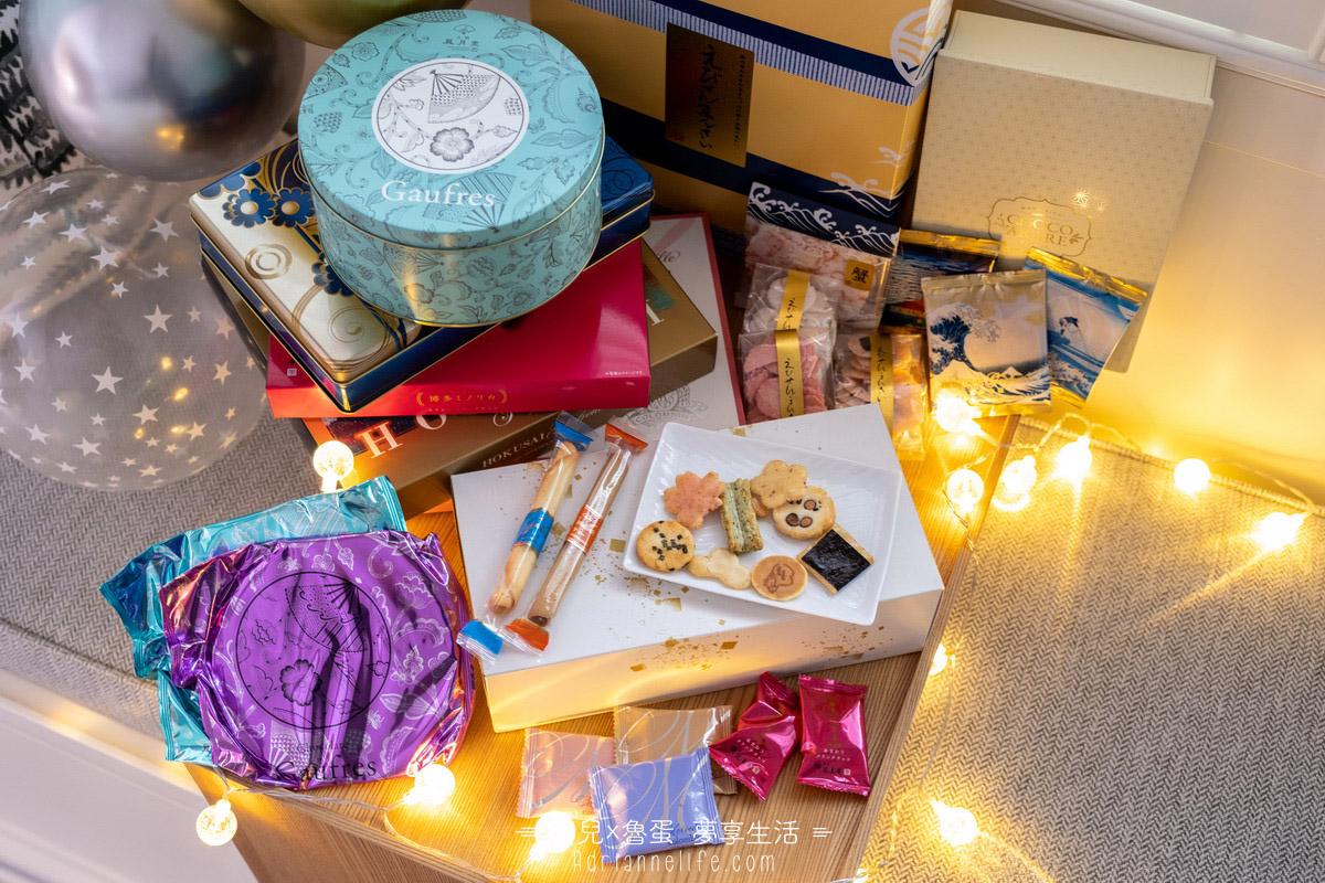 【開團】日本原裝進口精選禮盒,過年送禮自用兩相宜(至1/11 23:59止)