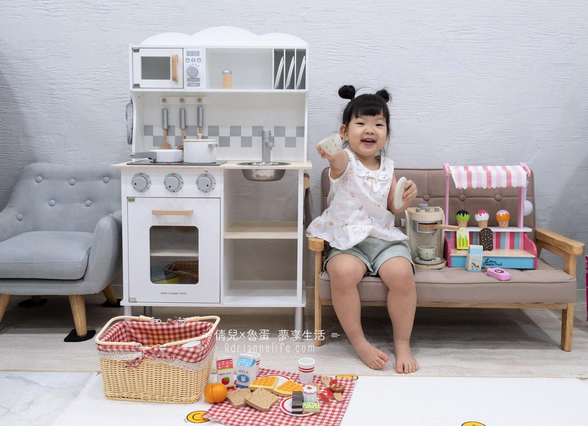 【團購】超夢幻!荷蘭New Calssic Toys 木製小廚房/玩具系列,外出不安全把家裡打造成微親子館吧!
