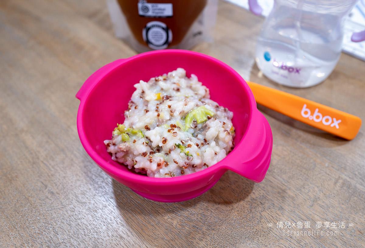 【副食品食譜】好吃又營養!挑食寶寶也會愛的有機牛肉蔬菜燉飯!
