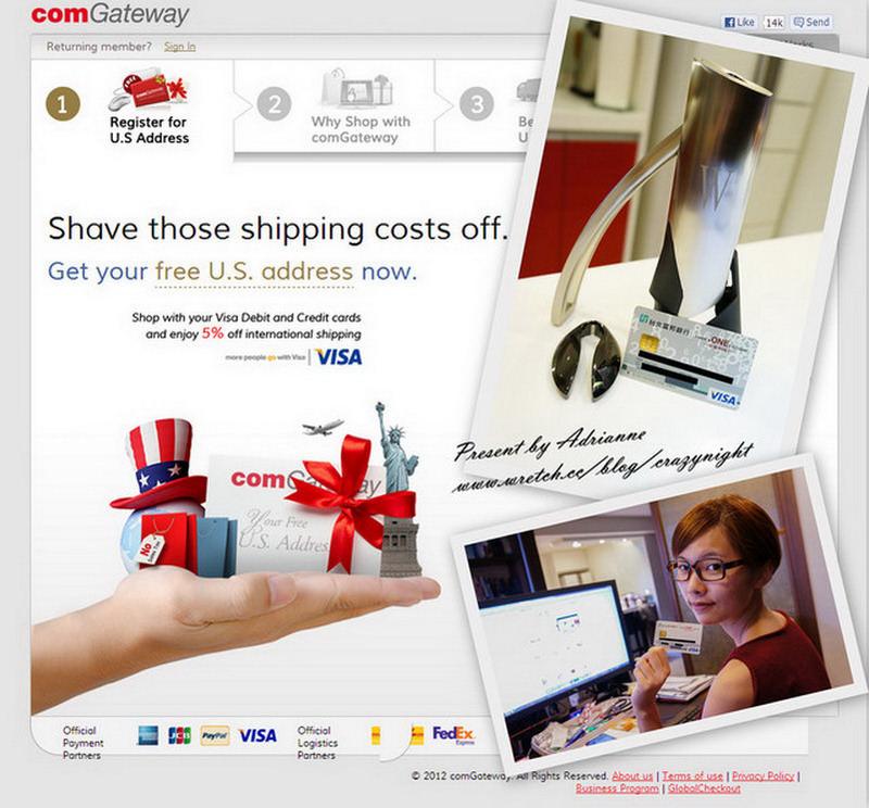 【購物】comGateway代購輕鬆買,有Visa卡還可以享折扣喔!