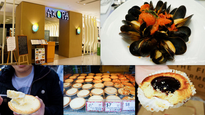 【香港 ♥ 尖沙嘴】Day4-1 AROPA 義大利麵→ Pie & Tart爆漿蛋塔,便宜又好吃!