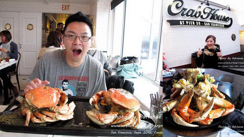 【舊金山】Day11-4 比臉還大!?漁人碼頭 螃蟹屋 CRAB HOUSE 肉多鮮甜又美味