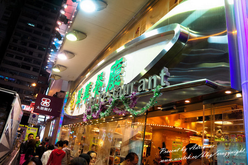 【香港 ♥ 尖沙嘴】Day3-3  明星都愛的著名連鎖茶餐廳 ─ 翠華餐廳