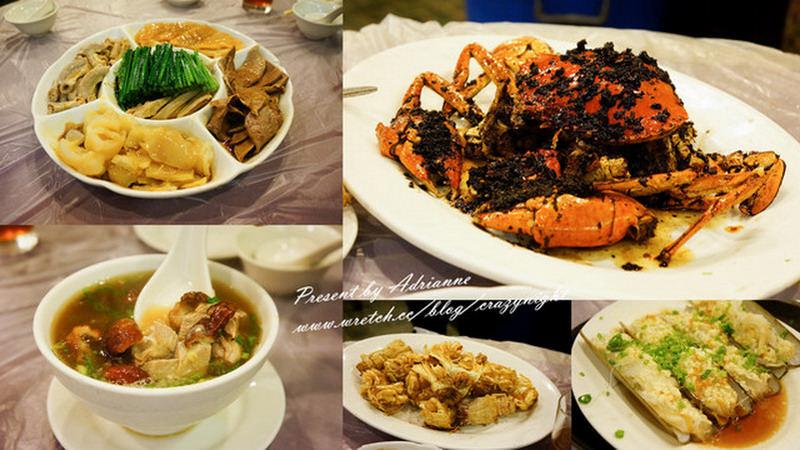 【香港 ♥ 佐敦】Day2-3 吃了保證回味無窮  ♥ 正宗 避風塘 興記