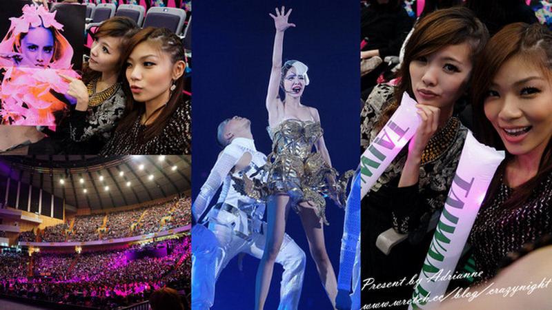 【演唱會初體驗】蔡依林 2012  Myself  世界巡迴演唱會台北安可場