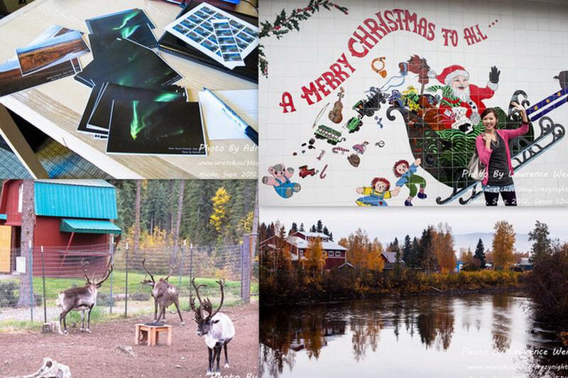 【阿拉斯加 ♥ 幸福北極光】Day7-1 拓荒者公園(Pioneer Park )→ 聖誕老人屋(Santa Claus House)→ 在Walmart 印製專屬的極光明信片