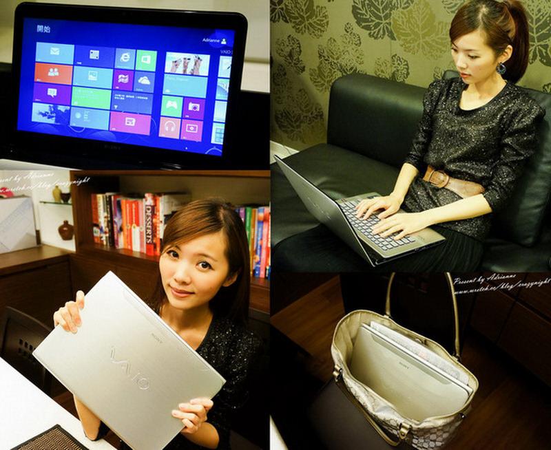 【3C】 筆電 x 觸控螢幕的雙重享受 ─ Sony VAIO E14A我的時尚好幫手