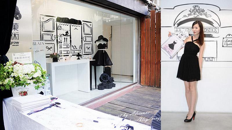 【活動】嬌蘭小黑裙 La Petitte Robe Noire 淡香水,一起悠遊巴黎吧!