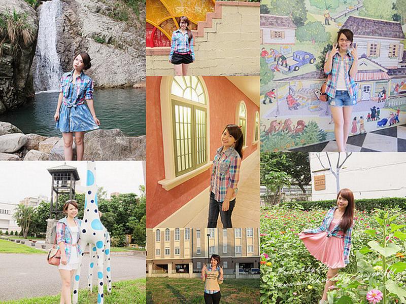 【Stella同步發文】小資女孩特輯-換季百搭!!一件牛仔格子襯衫7日穿搭術